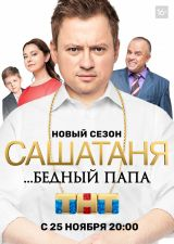Бюст Виолетты Давыдовской – Филфак (2020)