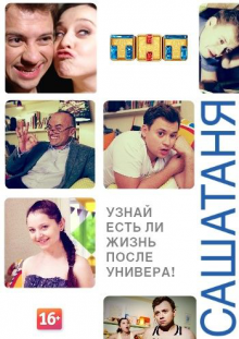 https://lublutv.net/posters/220_311_80_0/uploads/posts/2018-01/1516619729_zagruzheno.png