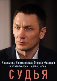 https://lublutv.net/posters/220_311_80_0/uploads/posts/2019-11/1573744994_78470122.jpg